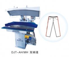 DJT-AH/MH 双裤缝