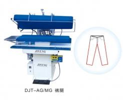 DJT-AG/MG 裤腿