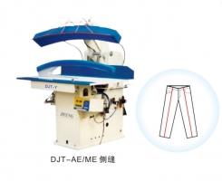 DJT-AE/ME 侧缝