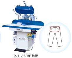 DJT-AF/MF 裤腰